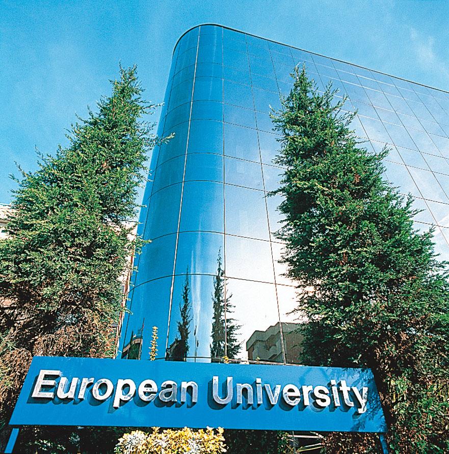 EUROPEAN UNIVERSITY SPAIN